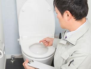 写真:トイレのトラブル